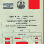 "Details of the  ""Special Pongal Gift Package""-2013- to the Tamilnadu Ration  Card Holders"