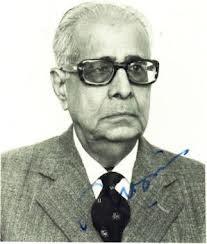 Justice Mohd Hidayatullah