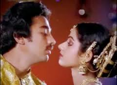 Sridevi with Kamal in Vazhve Maayam