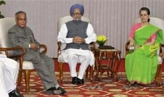 UPA Chairman Sonia Gandhi