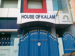 Kalam House at Rameswaram