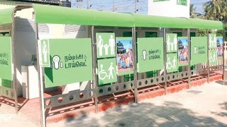 Public Toilet in Tiruchirappalli
