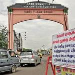 List of General and Speciality Hospitals in Salem Tamilnadu