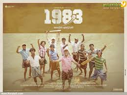 "Malayalam Movie ""1983"""