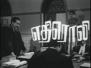K Balachandar's Ethiroli Movie