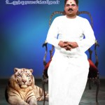 Biography of 'Pasumpon'-Muthuramalinga Thevar-Indian Political Leader- Former President of Forward Bloc