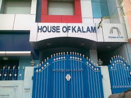 Dr Kalam's House at Rameswaram