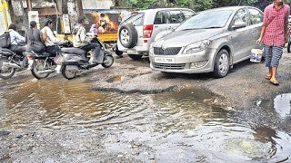 Stagnant Water on Roads