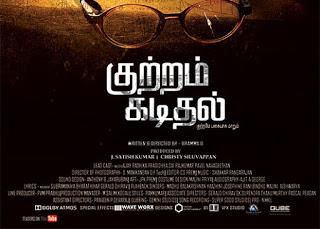 Tamil Movie Kuttram Kadidhal