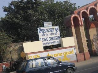Electric Crematorium in India