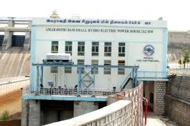 Amaravathi Hydro Power Plant