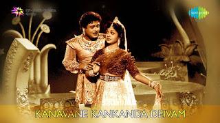 Kanavane Kann Kanda Deivam Tamil Movie