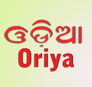 oriya-