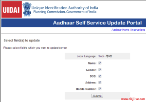 uid-aadhaar-card-update-data-online-1