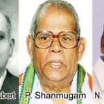 List of Chief Ministers of Puducherry Since 1963 Till Date