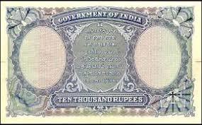 10000-1946