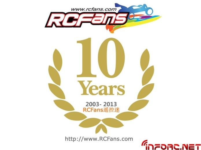RCFans_10th
