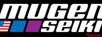 Mugen presenta el nuevo MBX7 ECO M-Spec