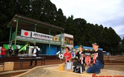 Kenji Tsuruta, ganador del National Off Road Championship JMRCA