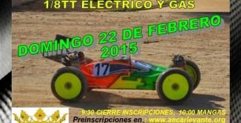 Este Domingo: V Prueba del Provincial de Castellón