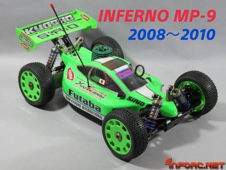 Kyosho-Inferno-mp9-3
