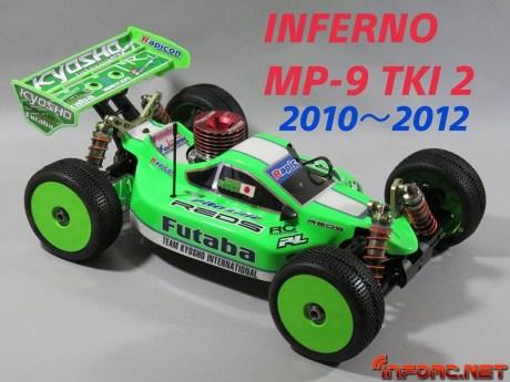 Kyosho-Inferno-mp9-tki-2-4