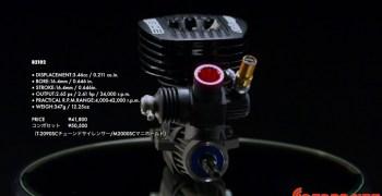 Video - OS Speed B2102, presentación oficial del nuevo modelo