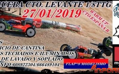 27 de Enero - Segunda prueba Campeonato del Levante 1/8 TT Gas 2018/19 en RC Roldan