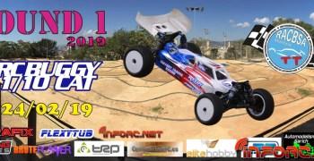 24 de Febrero - Round 1 de RC Buggy 1/10 Cat