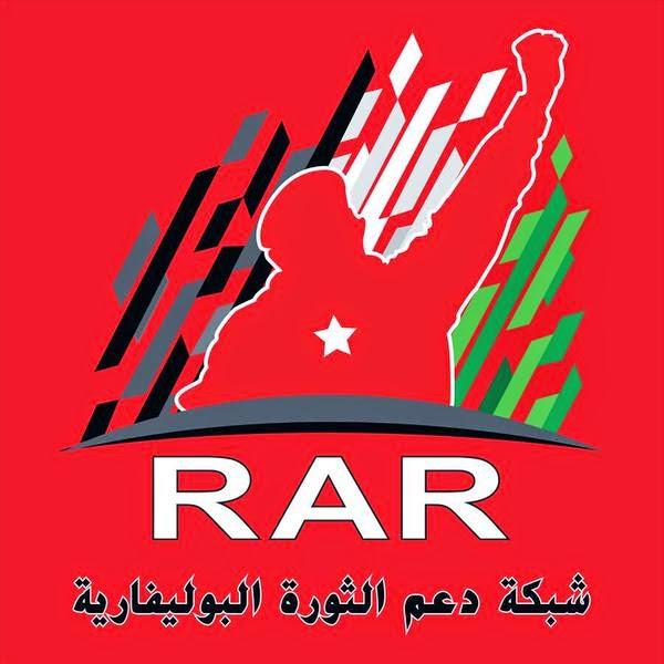 RAR_20150322_180145