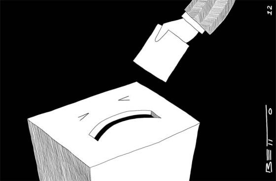 fraude_electoral_2015