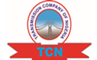 TCN Recruitment 2018 2019 Application Registration Form Is here Click Here To fill In