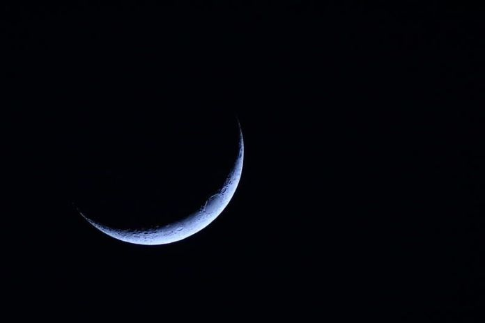 Eid-el-fitri: Moon sighted in Saudi Arabia