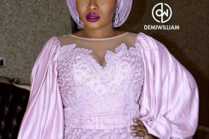 6 Lush Asoebi Styles to Bring Out the Queen in You