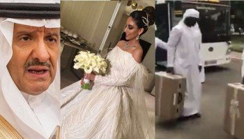 3d4ecef6089c ... Neckline Wedding Dress Long Gowns For Valentine's Day. Saudi Prince 68,  marries 25-year-old woman after paying bride price (