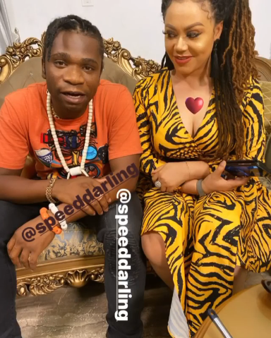Speed Darlington and Nadia Buhari