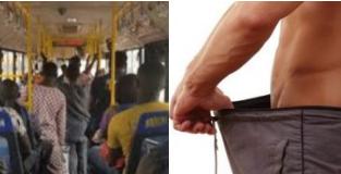 File photo of people inside BRT