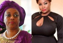 Diezani Alison-Madueke and Toolz