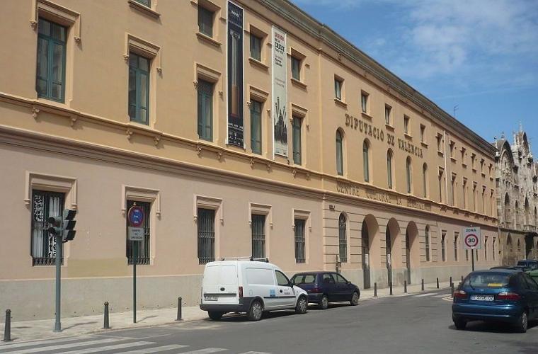 Museo de Prehistoria, La Beneficiencia/Img. Dip.