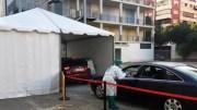 Hospital General de Valencia, circuito pruebas PCR