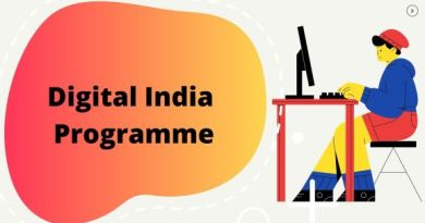 Digital India programme in hindi
