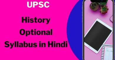 History optional paper syllabus in hindi download