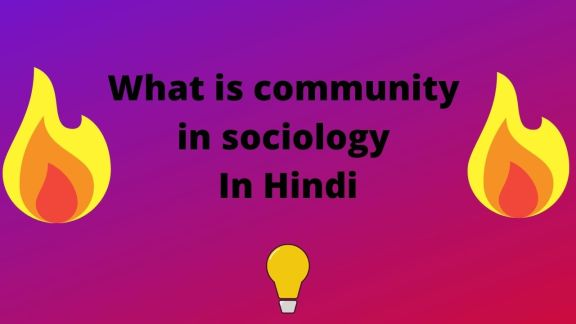 What is community in sociology in hindi