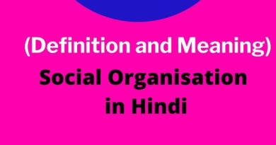 Social Organisation in Hindi