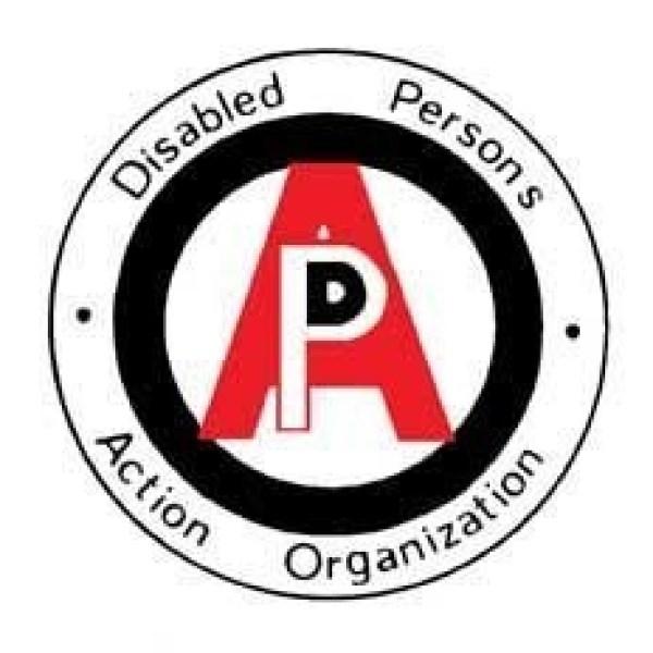 DPAO Logo_1560946651522.jpg.jpg