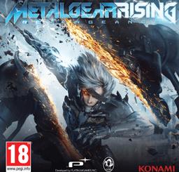 Logo MetalGear Rising : Revengeance