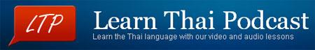 Learn Thai Podcast : Apprenez à parler thaï avec des podcasts