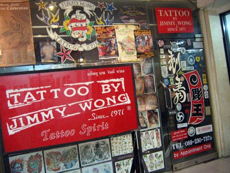 L'actualite de Seb en Thailande, pele-mele