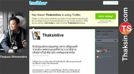 thaksin-twitter