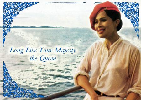 Aujourd'hui c'est l'anniversaire de la Reine Sirikit